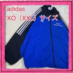 "Thumbnail of ""adidas アディダス スタジアム ジャンパー ジャージ XXL XO 青"""