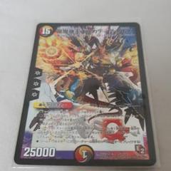 "Thumbnail of ""竜魔神王バルカディア・NEX"""