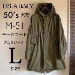 "Thumbnail of ""50s US.ARMY 実物 M-51 PARKA SHELL モッズコート L"""