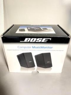"""Thumbnail of """"Bose Computer MusicMonitor ボーズ"""""""