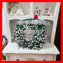 """Thumbnail of """"クリスマス クリスマスリース 玄関リース オーナメント 可愛い シルバー"""""""