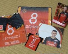 """Thumbnail of """"名古屋グランパス 応援グッズ J.SCHMIDT選手"""""""
