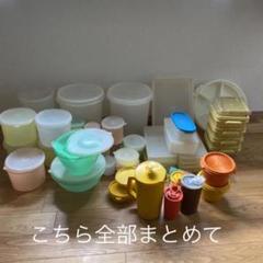 """Thumbnail of """"タッパーウェア"""""""