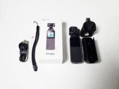 "Thumbnail of ""Snoppa Vmate 3軸ジンバルカメラ 4Kカメラ"""