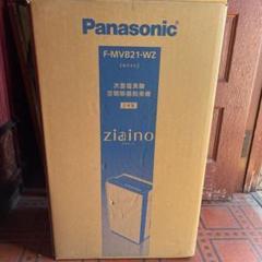 "Thumbnail of ""Panasonic F-MVB21-WZ"""