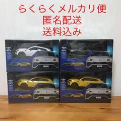 """Thumbnail of """"ラジコン ランボルギーニ ウルス 全3色 プラスイエロー 4台"""""""