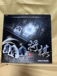 """Thumbnail of """"クリスタル 将棋盤"""""""