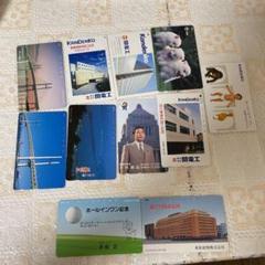 "Thumbnail of ""テレホンカード6500円分"""