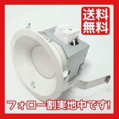 "Thumbnail of ""J487■JDAIKO ダウンライト DDL-5102AW"""