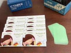 "Thumbnail of ""紙石鹸 ティッシュソープ 20枚入りx10個セット ks7281"""