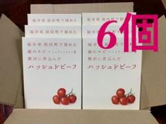 "Thumbnail of ""福井県 コムニタ ハッシュドビーフ"""