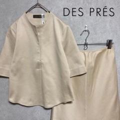 "Thumbnail of ""DES PRES デプレ 五分袖カットソー×スカート セットアップ"""