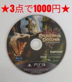 """Thumbnail of """"【PS3】ドラゴンズドクマ"""""""