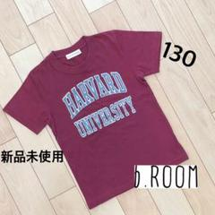 "Thumbnail of ""b-ROOM  半袖 Tシャツ 130 新品未使用"""