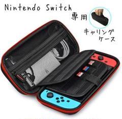 "Thumbnail of ""Nintendo Switch ケース 任天堂スイッチ ケース カバー"""