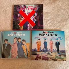 "Thumbnail of ""POP×STEP!?"""