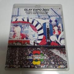 "Thumbnail of ""GLAY EXPO 2001 LIVE in TOKYO STADIUM"""