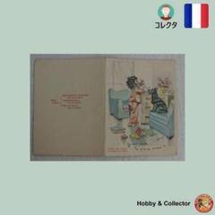 "Thumbnail of ""ビンテージメニュー CAFE DE PARIS 1934年 ( #2036 )"""