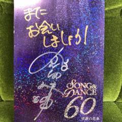 "Thumbnail of ""直筆サインハガキ"""