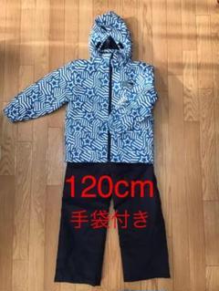 """Thumbnail of """"スキーウェア キッズ 120cm  手袋つき"""""""