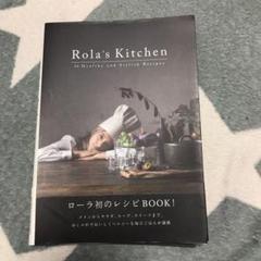 "Thumbnail of ""Rola's Kitchen"""