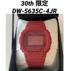 "Thumbnail of ""35th G-SHOCK DW-5635C-4JR DW-5600 スピード"""