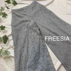 "Thumbnail of ""E1481【花柄レース】フリージア FREESIA ガウチョパンツ"""
