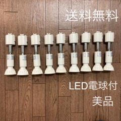 """Thumbnail of """"スポットライト ダクトレール E11口金 9個セット LED電球付 美品"""""""