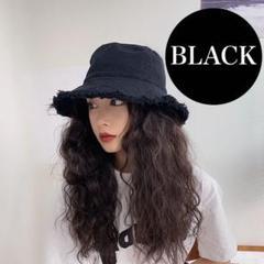 "Thumbnail of ""レディース メンズ 男女兼用 バケットハット フリンジハット 帽子 紫外線対策"""