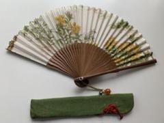 "Thumbnail of ""扇子"""