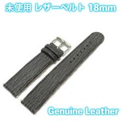 "Thumbnail of ""レザーベルト 腕時計 18mm Genuine Leather 革ベルト ピン付"""