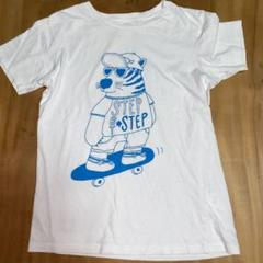 "Thumbnail of ""GLAZOS Tシャツ パンツ"""