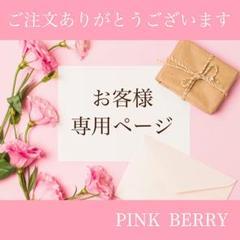 "Thumbnail of ""昴斗様 サンキューシール  サンキューカード"""