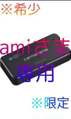 "Thumbnail of ""パイオニア 車載用Wi-Fiルーター カロッツェリア DCT-WR100D"""