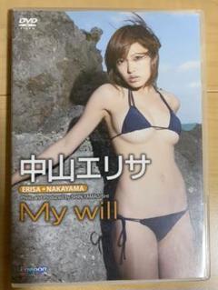 "Thumbnail of ""中山エリサ/My will【廃盤】"""