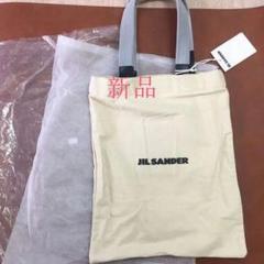 "Thumbnail of ""最安値  JIL SANDER ジルサンダー ロゴ キャンバス トートバッグ7"""