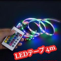 "Thumbnail of ""LEDテープライト4m USB 間接照明 インテリア ♬"""