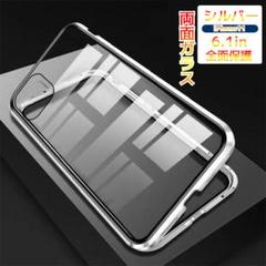 "Thumbnail of ""両面 クリアガラス iPhone11ケース アルミバンパー シルバー"""