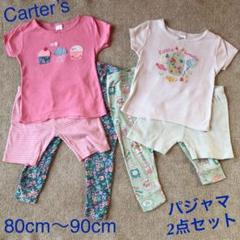 """Thumbnail of """"【子供服】Carter's パジャマ 2点セット 80cm〜90cm"""""""