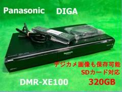 "Thumbnail of ""パナソニック DVDレコーダー DIGA DMR-XE100"""