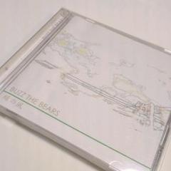 "Thumbnail of ""緑の風"""