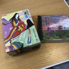 """Thumbnail of """"【イカほたるちゃん様専用】百人一首 CD付"""""""