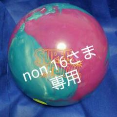 "Thumbnail of ""『中古品』スーパーアイドル ロトグリップ 15ポンド"""