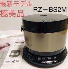 """Thumbnail of """"【極美品】2合炊き 日立おひつ御膳圧力IH炊飯器 RZ-BS2M"""""""