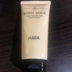 "Thumbnail of ""Habaハーバー 全身用美容液ボディミルク100g"""