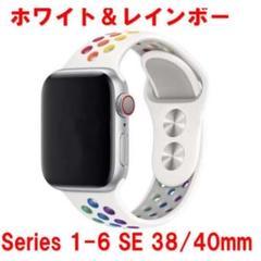"Thumbnail of ""applewatch アップルウォッチ スポーツ ホワイトレインボー 38/40"""
