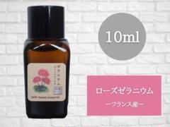 """Thumbnail of """"ローズゼラニウム 10ml アロマ用精油 エッセンシャルオイル"""""""