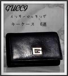"Thumbnail of ""良品【GUCCI】インターロッキング/キーケース/6連/"""