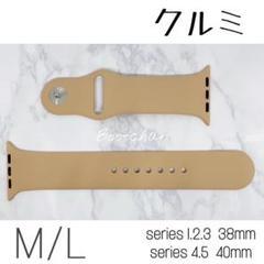 """Thumbnail of """"M/Lサイズ☆クルミ ラバーベルト 38/40mm対応"""""""