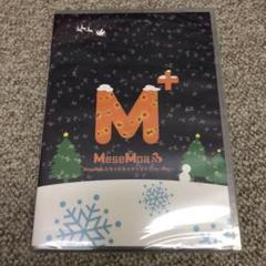 "Thumbnail of ""MeseMoa. ファンクラブDVD"""